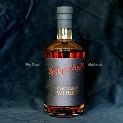 Spielmann Single Malt Whisky 8 Jahre 43%vol. 0,7l